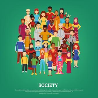 社会概念イラストレーション
