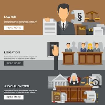 法律バナーセット