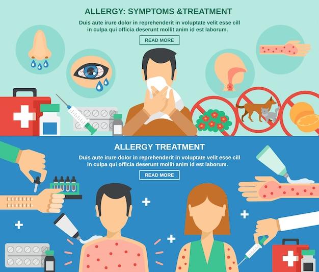 アレルギーバナーセット
