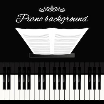 ピアノの背景