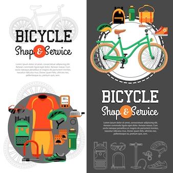 Горный велосипед вертикальные баннеры