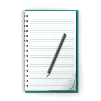 空のノートブックデザイン