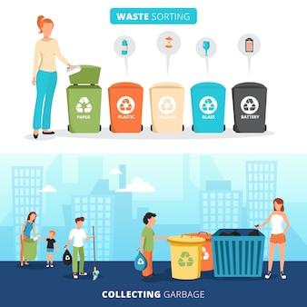 Контейнеры для сортировки мусора для бумажного пластика, стекла и баннеры для батарей с мусоросборниками