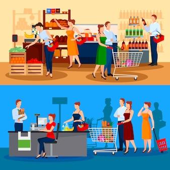 Покупатели супермаркетов композиции с выбором продуктов
