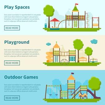 Баннеры концепции детской площадки