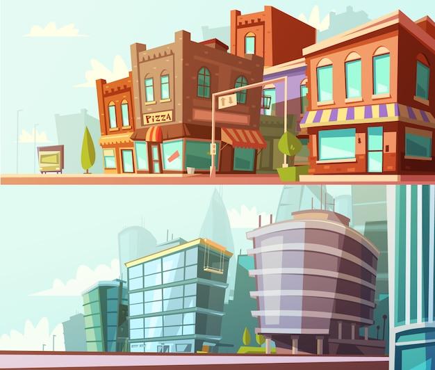 現代および歴史的な都市地区バナー