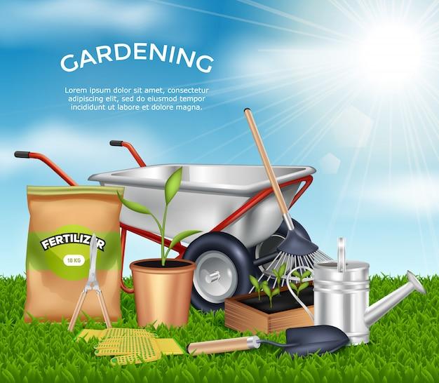 緑の芝生のイラストの園芸工具