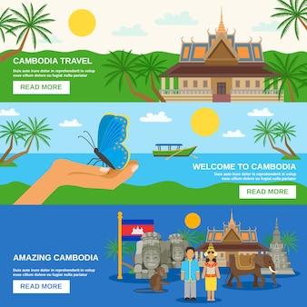 カンボジア文化の水平方向のバナーセット