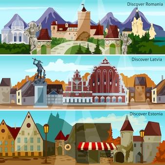 Набор баннеров европейских городских пейзажей