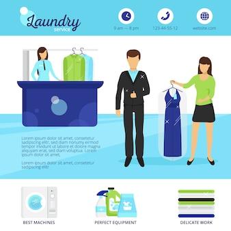 ドライクリーニングと洗濯のシンボルのあるランドリーサービス