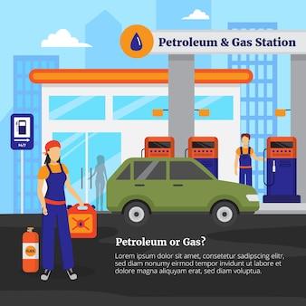 石油とガソリンスタンドの図