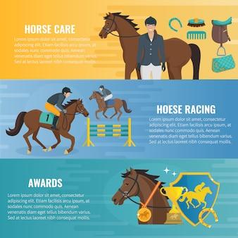 Цветные плоские горизонтальные баннеры о конном уходе за конными скачками и наградами на соревнованиях