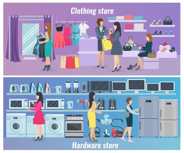 Женщина, делая покупки плоские модные баннеры