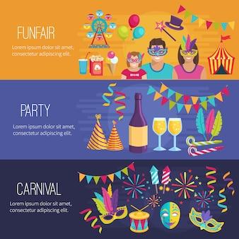 カーニバル遊園地パーティーの要素を描いた水平カラーフラットバナー