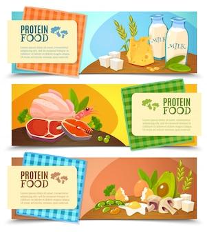 タンパク質食品平らな水平方向のバナーセット