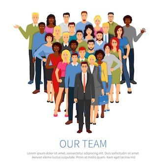 群衆プロの人々チームフラットポスター