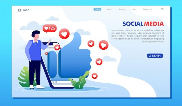 ソーシャルメディアのオンラインインフルエンサーウェブサイトのランディングページ
