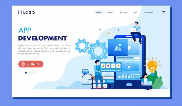 アプリ開発のランディングページのウェブサイトイラストベクターデザイン