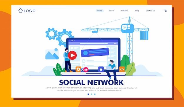 ソーシャルネットワークのランディングページイラストテンプレート