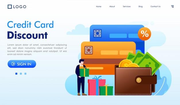 クレジットカード割引のランディングページのウェブサイトイラスト
