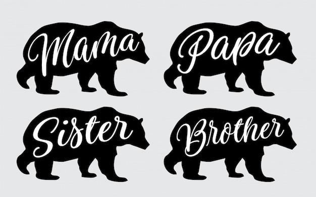 Мама папа сестра брат медведь надписи