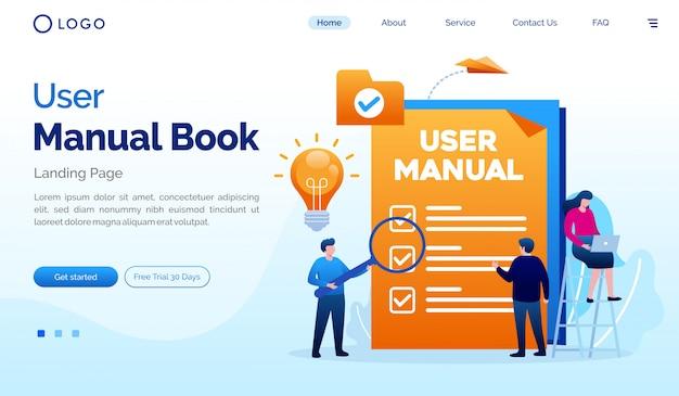 ユーザーマニュアル本ランディングページウェブサイトフラットイラストベクトルテンプレート