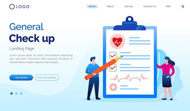 一般的な健康診断のランディングページウェブサイトフラットイラストベクトルテンプレート