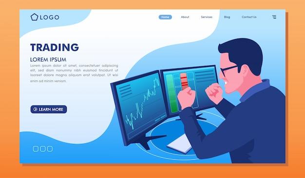取引投資戦略ウェブサイトのランディングページ