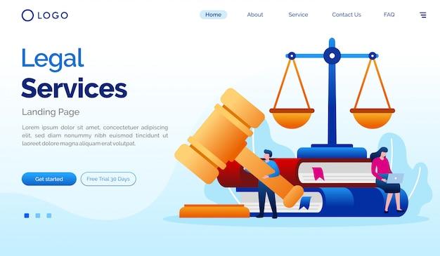 リーガルサービスのランディングページのウェブサイトイラストテンプレート