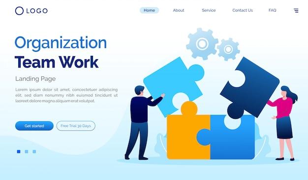 組織のランディングページウェブサイトイラストテンプレート
