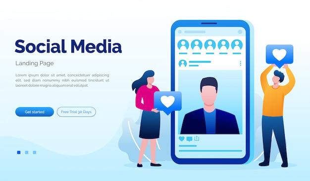 ソーシャルメディアのランディングページのウェブサイト図フラットテンプレート