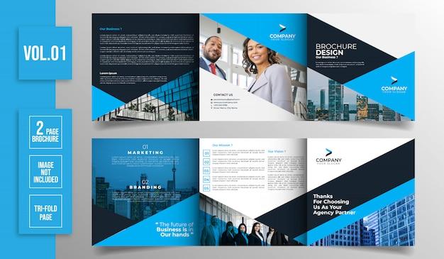 企業の四つ折りパンフレット