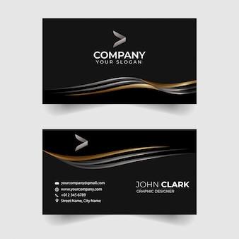 Роскошная черно-золотая визитка