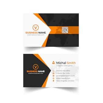 Чистая форма визитная карточка