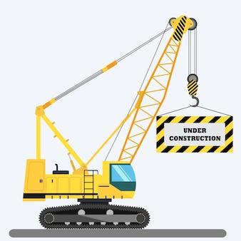 「建設中の」背景デザイン