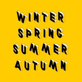 季節の等尺性ベクトル概念図。