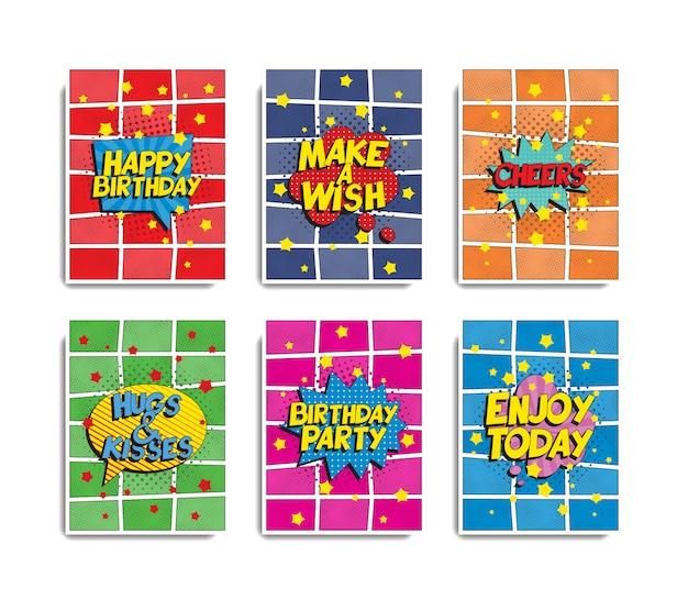 レトロなポップアートスタイルの誕生日とグリーティングカードテンプレートのセット