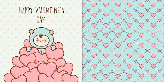 シームレスな心のパターンを持つ幸せなバレンタインデーの少年