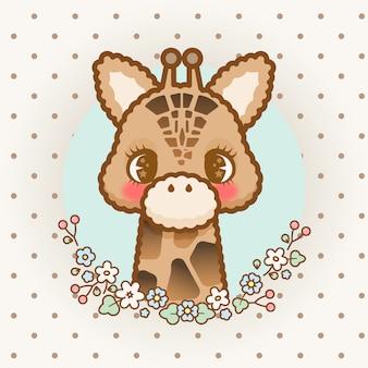 Симпатичный каваий жираф с цветами