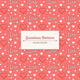 かわいいかわいい愛と心の透明なシームレスパターン