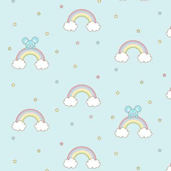かわいいかわいい虹透明なシームレスパターン