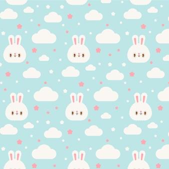 かわいいかわいいウサギと雲の透明なシームレスパターン