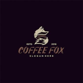 ベクトルのロゴコーヒーフォックスシンプル