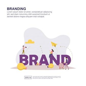 ブランド概念ベクトルイラストフラットデザイン。