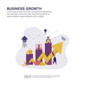 ビジネス成長の概念