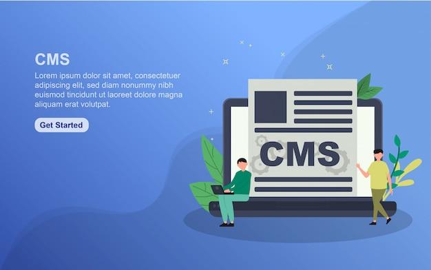 コンテンツ管理システムのランディングページテンプレート。