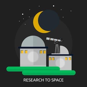 Обсерватория дизайн фона