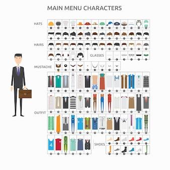 Коллекция модных персонажей