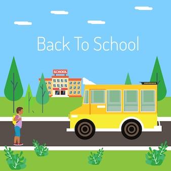 バスで学校に戻る