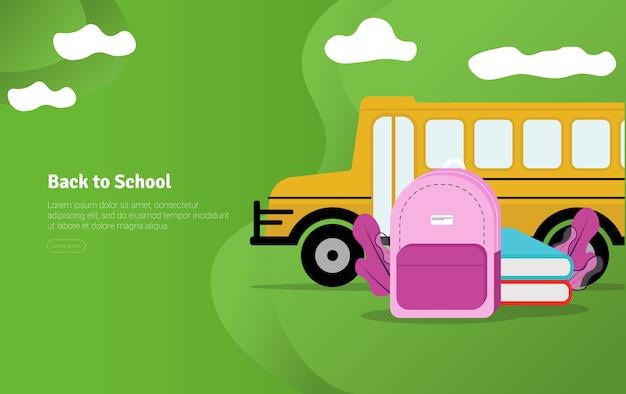 学校コンセプトに戻る教育イラストバナー